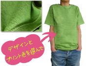 hinolismo-迷えるTシャツ半袖ライムグリーン-Good Onグッドオンピグメントライム使用