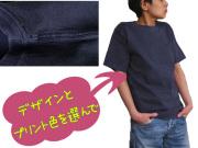 hinolismo-迷えるTシャツ半袖ネイビーにプリント-Good Onグッドオン使用
