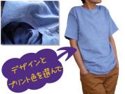 hinolismo-迷えるTシャツ半袖スカイブルー-Good Onグッドオンピグメントサックス使用