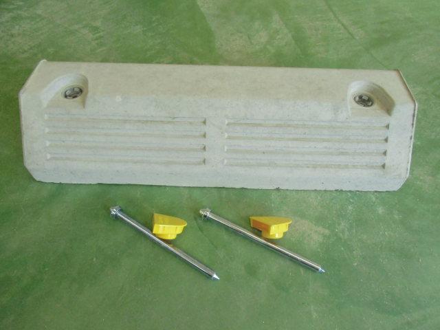 車止めブロック(低車高用)アンカーピン 反射キャップ付   ★車止めブロックNSP-100B  160×100×600