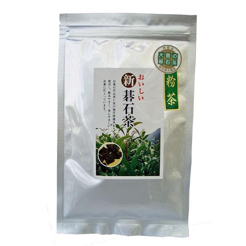 新碁石茶粉末50g入