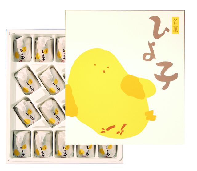 名菓ひよ子 18個入