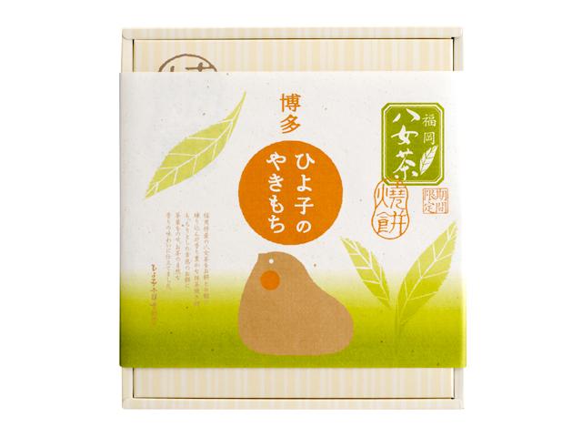 ひよ子のやきもち 福岡八女茶 8個入