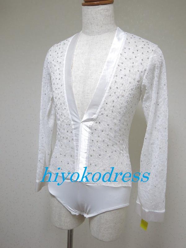 L1064 メンズ 白ラテン衣装