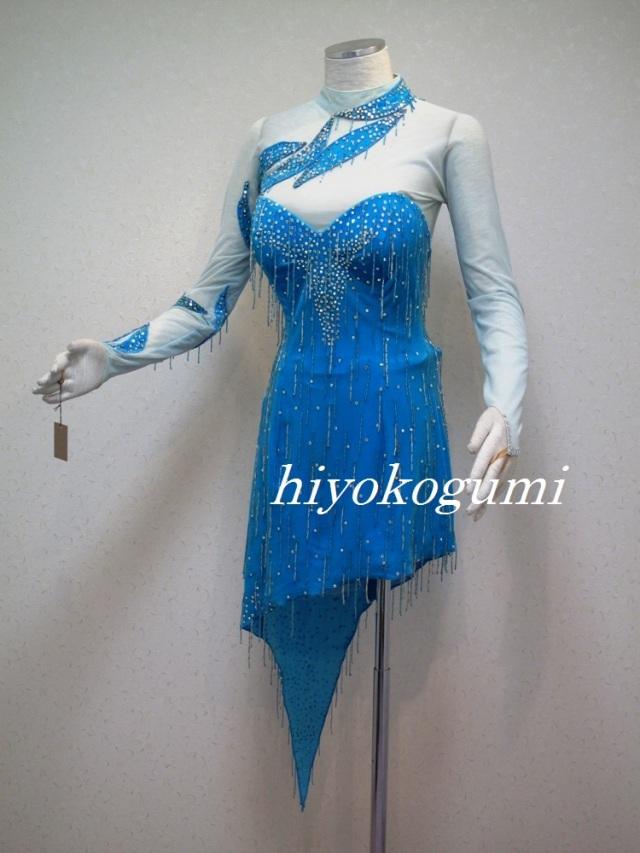 L858 ターコイズブルーフリンジラテンドレス