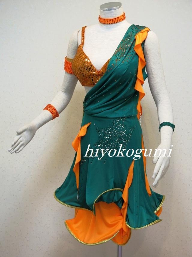 L872 オレンジとグリーンのラテンドレス