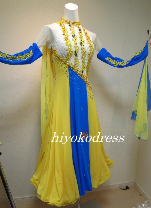 M1023 黄色とブルーのスタンダードドレス