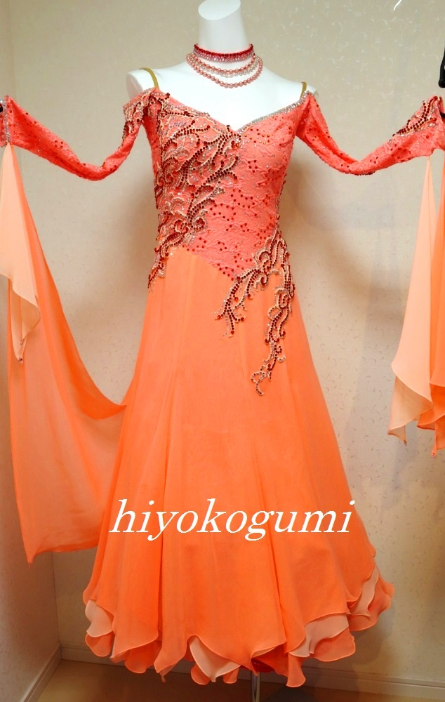M1100 カオリ製サーモンオレンジスタンダードドレス
