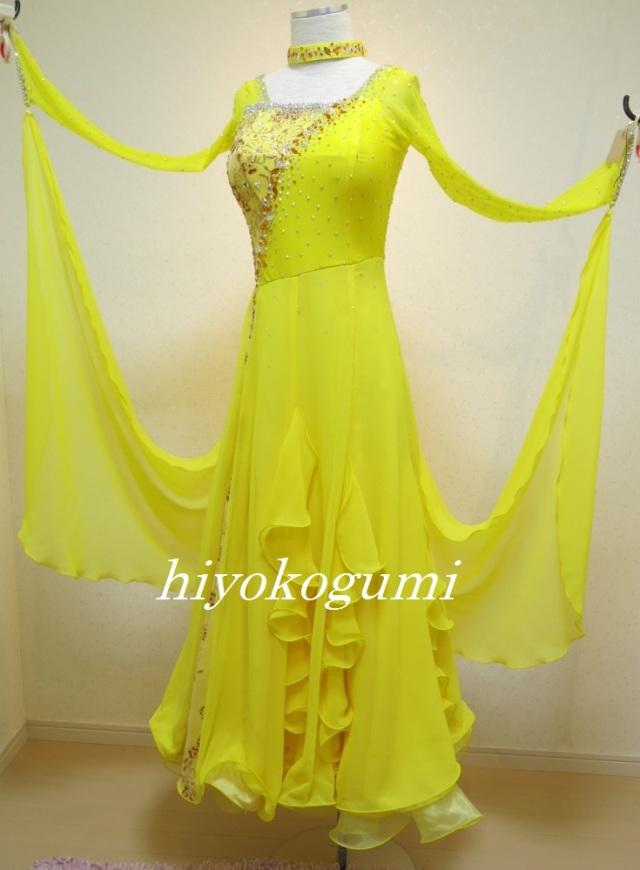 M918 黄色スタンダードドレス