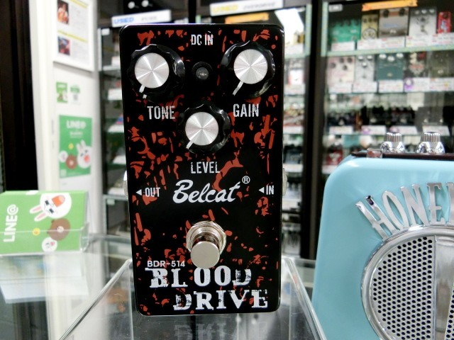 belcat-blood-1