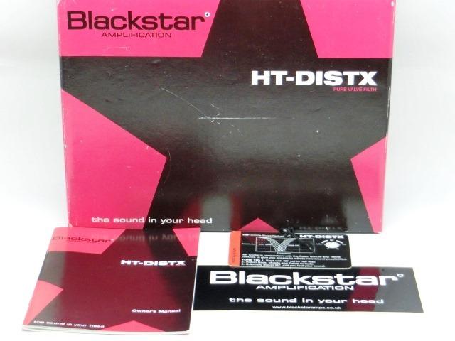 Blackstar-htdist-7