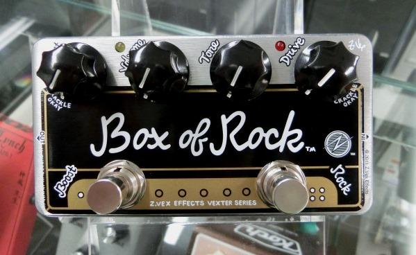 box_of_rock-1