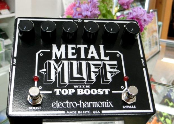 ehx-metal_muff-1
