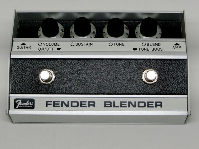 fender-blender-1