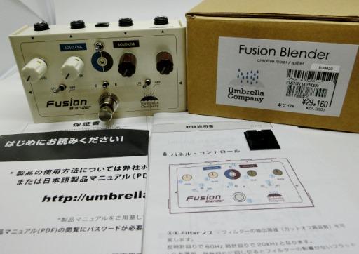 free-iron-1