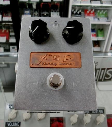 fsp-booser-1
