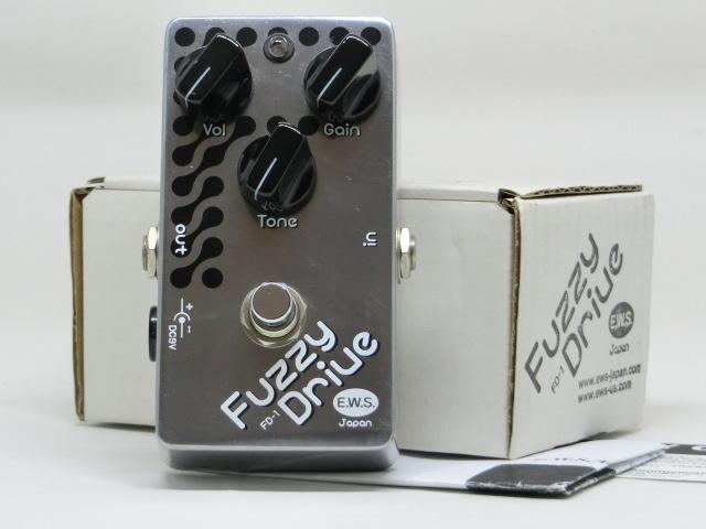 Fuzzy-drive-1