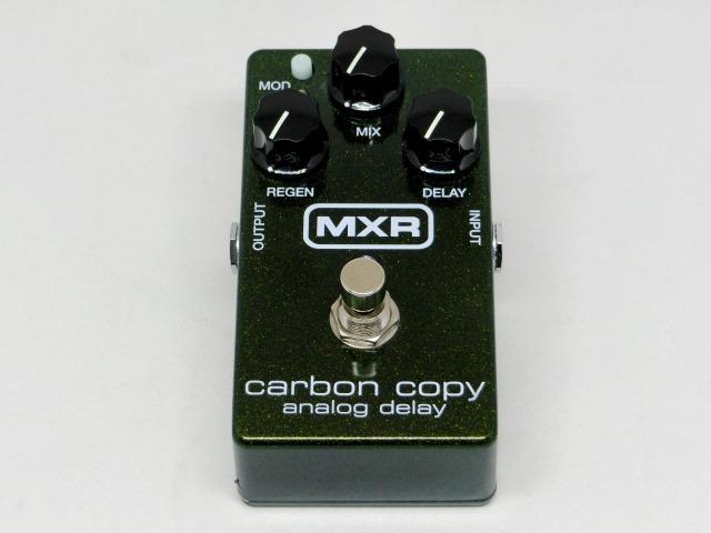 mxr_carbon-1