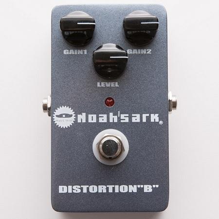 Noah'sARK-Distortion-B