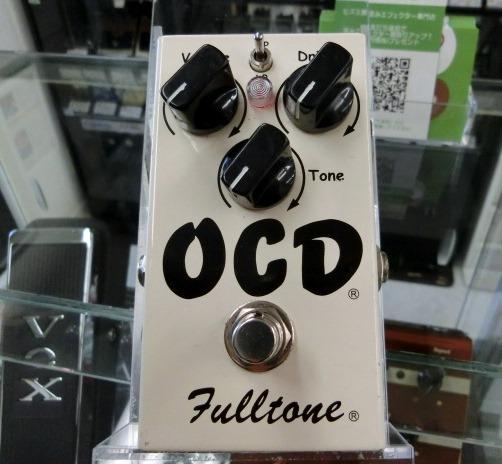 ocd-used-1