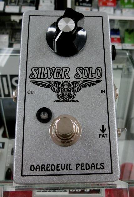 silver-solo-1