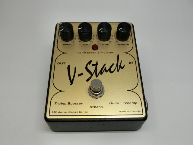 v-stack-1