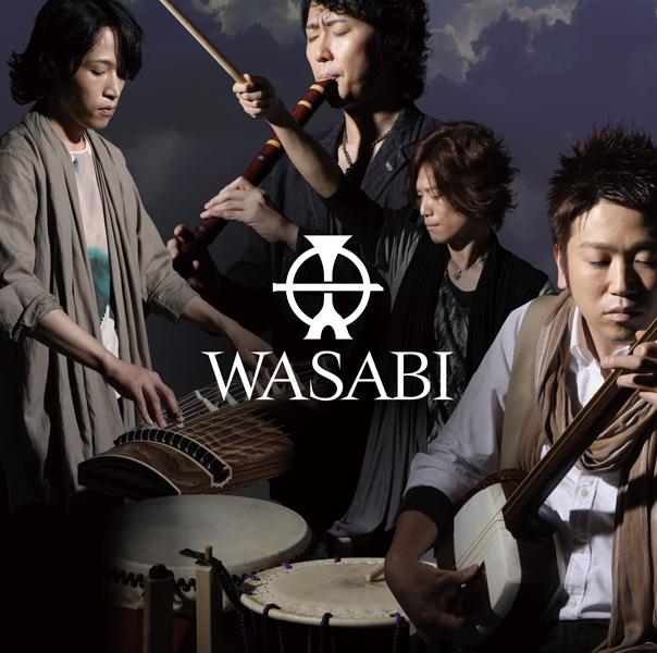 WASABI[3817]