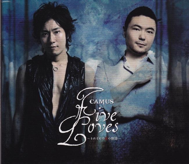 Five Loves〜それぞれの愛の物語/CAMUS[3819]