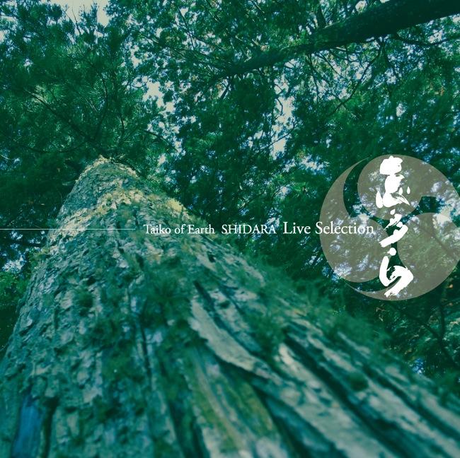 Taiko of Earth SHIDARA Live Selection/志多ら[3876]