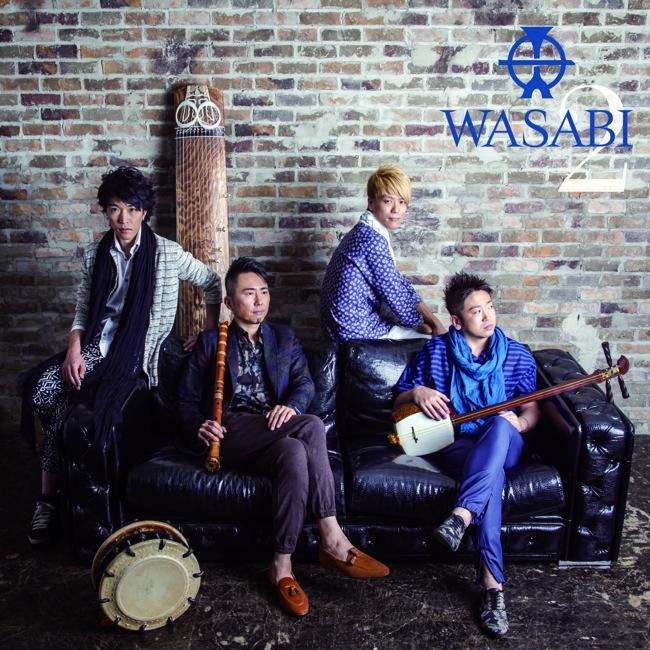 WASABI 2/WASABI[3903]