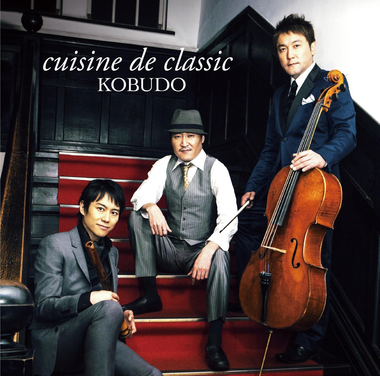 cuisine de classic/古武道[3936]