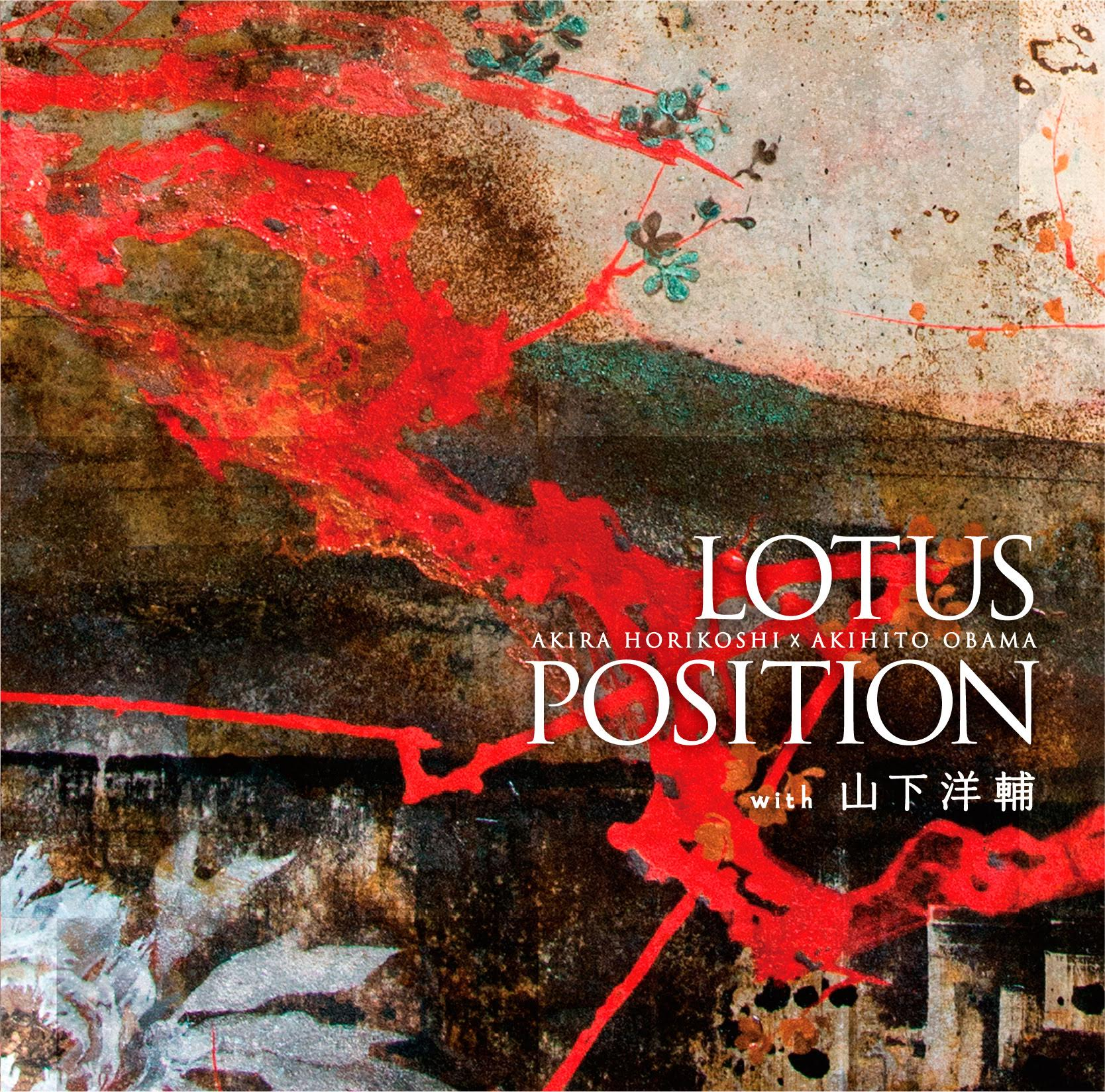 LOTUS POSITION with 山下洋輔[3944]