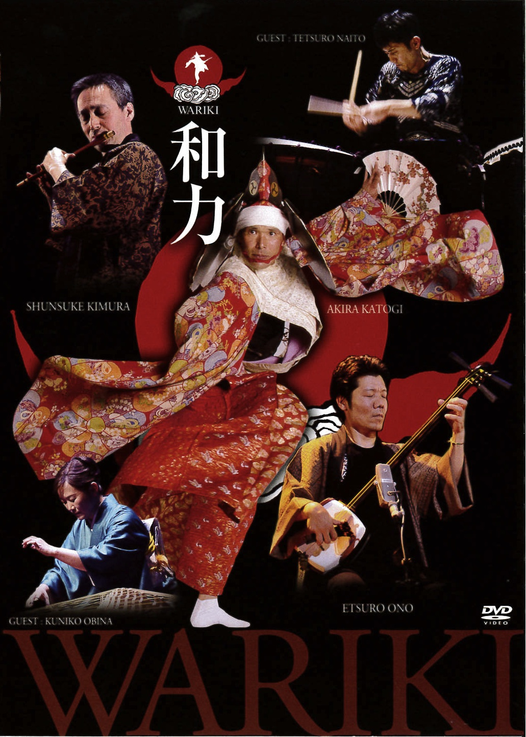 DVD 和力[4154]