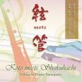 絃 meets 管─Tribute to Hozan Yamamoto/金久千賀子・山本邦山[2552]