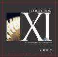 水野利彦コレクション11〜心に届く和楽器の響き[2577]