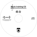 Music training CD「萌春」[2628]