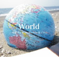 World/三味線デュオMonochro[3807]