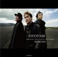 OTOTABI─音旅/古武道[3873]