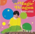 the Magic Dragon/西陽子[3874]