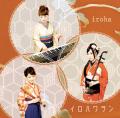 イロハワヲン/iroha[3902]