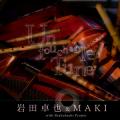 Untouchable Tune/岩田卓也・MAKI[3907]