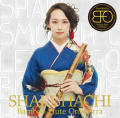 SHAKUHACHI/Bamboo Flute Orchestra[3947]