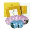DVD+CD イタコ 中村タケ[4144]