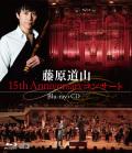 Blu-ray+CD 藤原道山 15th Anniversaryコンサート[4157]