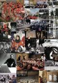 邦楽ジャーナルVol.360(17年1月号)/楽譜「平調 越天楽」