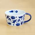 【和食器通販ショップ 藍土な休日】 有田焼 そうた窯 惣太窯 藍土オリジナル スープカップ 菊唐草