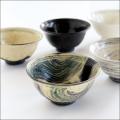 【和食器通販ショップ藍土な休日】工房禅 横田勝郎 線彫反茶碗(小)(5色)