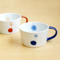 【和食器通販ショップ 藍土な休日】 有田焼 一峰窯 藍土オリジナル スープカップ 青玉 シンプル