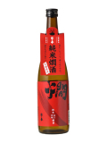 越の誉 純米燗酒 720ml