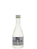 越の誉 生貯蔵酒 300ml